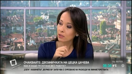 В Москва засякоха високи концентрации на сероводород - Новините на Нова