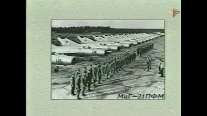 Миг - 21 Модификации (история)