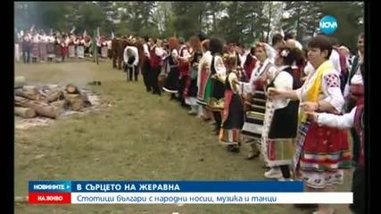 Стотици българи облякоха народни носии за фестивала в Жеравна