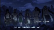 Fairy Tail (2014) Opening 16-