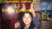 B.s. Bogdan Sugarev - Sunny Bunny - Слънчево зайче-2(на Дими)