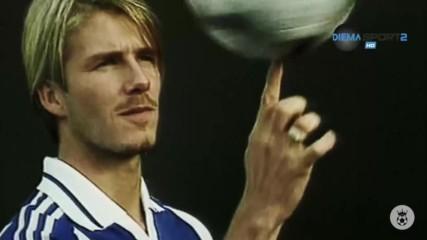 Дейвид Бекъм - икона на английския футбол