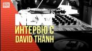 NEXTTV 015: Гост DJ: Интервю с David Thanh
