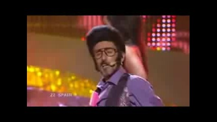 Eurovision 2008 Final - Spain