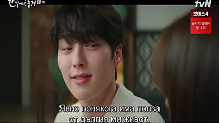 My roommate is a Gumiho Е07