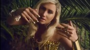 Превод + Текст Kesha ft. will.i.am - Crazy Kids ( Official Music Video )