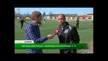 Интервю с Кириакос Георгиу на полувремето на мача Витоша - Оборище