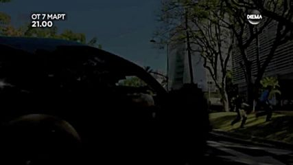 """Хавай 5–0"" – сезон 5 - от 7 март в 21.00 ч. по DIEMA"