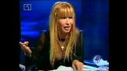 Лили Иванова - Всяка Неделя (част 5)