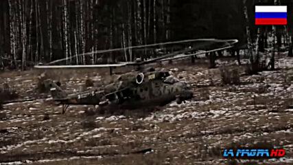 Хеликоптер Mi 35 P.mp4