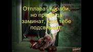 Dimitris Mitropanos - To Ladadika-Превод