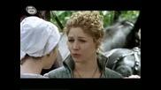 Дъщерята на Елиза - 1 - ви епизод, част 1