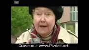 Супер Бабка :р