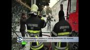 Пожарникари заляха с пяна полицаи по време на протест в Брюксел