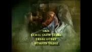 Yemin - Мендерес отвлича Лейля и се бие с Джихан (клетва)