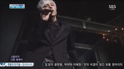 G-dragon_0908_sbs Inkigayo_comeback_black