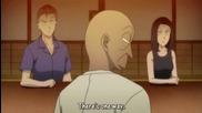 Itazura na Kiss Епизод 25 Eng Sub