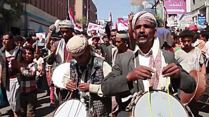 Yemen: Thousands celebrate 26 September Revolution national holiday in Taizz
