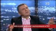 """Какво се случва """"зад кулисите"""" след консултациите - Часът на Милен Цветков (16.10.2014)"""