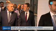 Шефът на Facebook се среща с Макрон в Елисейския дворец