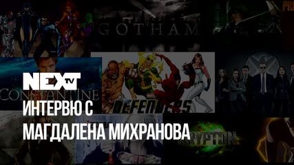 NEXTTV 052: Гост: Магдалена Михранова