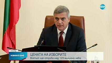 Стефан Янев: Вицепремиер ще отговаря за изборите на 14 ноември