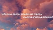 Сергей Любавин - Летят километры