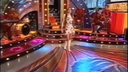 Цветелина - Морякът / Tzvetelina - Moryakat, 2004
