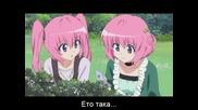 To Love - Ru Ova - 05 - Bg - Sub - Високо Качество