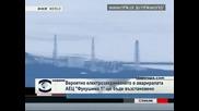 """Вероятно електрозахранването в авариралата АЕЦ """"Фукушима 1"""" ще бъде възстановено"""