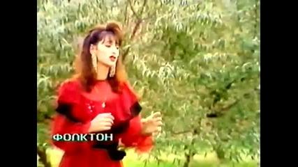 Таня Боева и оркестър Димитровград - Приеми ме (1995)