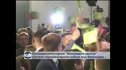 Опозицията печели парламентарните избори във Финландия