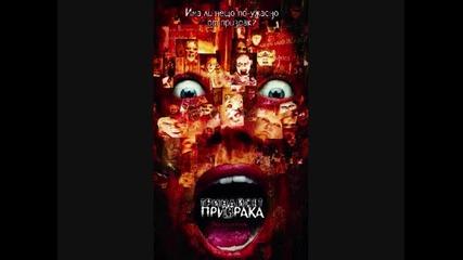 Класация на едни от Най-великите Horror Филми правени Някога