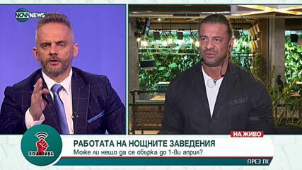 Васил Велев: Компаниите да финансират ваксинирането на служителите си