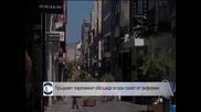 Гръцкият парламент обсъжда втори пакет от реформи