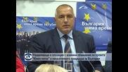 """Управляващи и опозиция с взаимни обвинения по отношение проекта """"Южен поток"""" и наказателната процедура за България"""