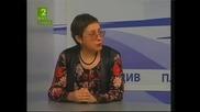 Новини - Професор Инна Пелева
