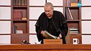 Съдебен спор - Епизод 382 - Станах поръчител и ми взеха дома (14.05.2016)