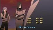 Naruto Shippuuden - Op05