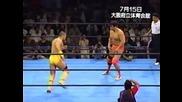 Кента Кобаши Срещу Матсохито Какихара - All Japan (15.07.1998)