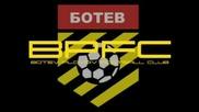 Ботев - Живей