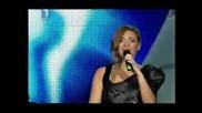Ana Nikolic - Bili smo najlepsi - Beovizija - (TV RTS 2009)
