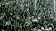 Песен за Салвадор Алиенде