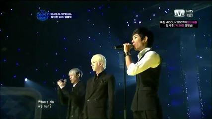 Бг.превод ~ Wei Chen feat. Lee Joon & Chan Dung (mblaq) - Run Away