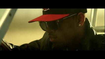 Chris Brown - Don't Wake Me Up ( Официално видео )