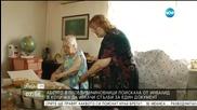 Чиновници искат от жена в инвалидна количка да изкачи 20 стъпала
