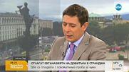 Съветник на земеделския министър: Избива се само заразеното стадо