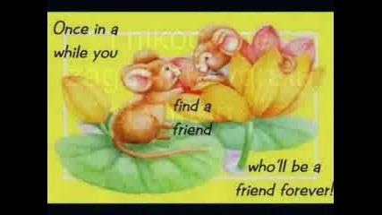 Приятелите Ми 2