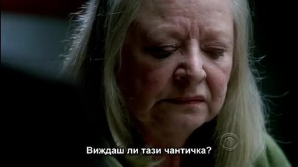 Забравени досиета сезон 6 епизод 9