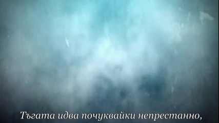Iced Earth - Hollow Man ( превод)